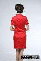 custom-made RED CLASSICS SKIRT SUIT  Stripe Jacket Suit Blaze  Business Suit SKIRT SUIT NWT 6 M...$560 RETAIL!