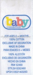 satin care label(China (Mainland))