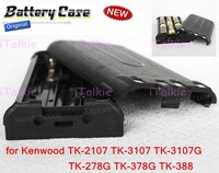 Battery Case  for Kenwood TK-2107 TK-3107 TK-3107G TK-278G TK-378G TK-388 KBP-1 6 AA ALKALINE battery two way radio