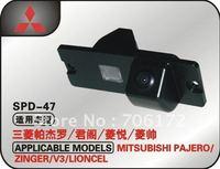 Factory selling CCD Car reversing camera car rearview Camera rear car camera DVD GPS camera for Mitsubishi Pajero/Zinge/V3/V93
