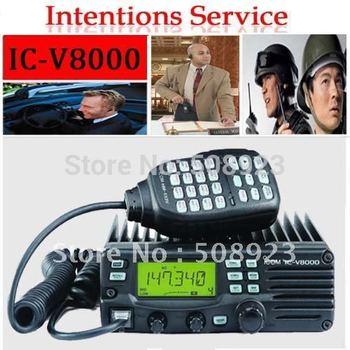 High quality 75w vhf mobile radio (IC-V8000)