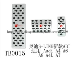 Hot sell Foot Pedal /car Pedal Set For S line sline A4 A6 A8 S4 S6 RS 4 6 S Line Quattro AT Aluminum pedal(China (Mainland))