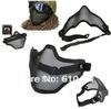 Tactical Hunting Mask  Metal Steel Wire Half Face Mesh Airsoft Mask Black free ship