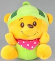 "6"" Winnie Bear Plush Doll Toy Collection Kid Gift Green Hat 81T"
