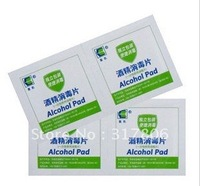 Alcohol is disinfected piece of alcohol cotton piece independent packing