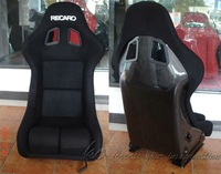 Black carbon fiber modified seat,unadjustable racing seat RAK01