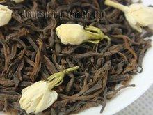 2008 JingMai Mountain Loose Puer Tea,250g Jasmine Loose Leaf Ripe Pu'er,8.8oz Puerh,PL08M, Free Shipping