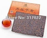 Чай молочный улун Tieguanyin 500g
