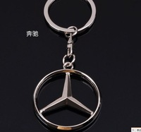 1233018-16 free shipping 12pcs/box BENZ  high-grade quality car mark key chains  auto car key ring within beautiful box