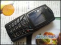 Free shipping original unlocked 5140i mobile phone,cheap cell phone
