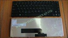 popular asus computer keyboard