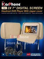 "7"" headrest monitor w/DVD player+TV+USB+SD+Game+IR+FM+Free 2PCS wireless game Joysticks+ZIP cover+2PCS Headphones--Beige COLOR"