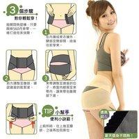 Freeshipping  Body sculpting underwear smart corset hip plastic pelvis adjustment drawstring   wholesale