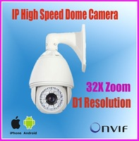 DAY/NIGHT IP PTZ IR Full HD High Speed Dome Camera with120-150m IR Distance ptz ip camera KE-NP9600