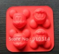 Four-Mickey Mouse  Mold Silicone Cake Mold Muffin Cupcake Chocolate Craft Candy Baking