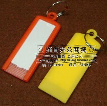 Plastic color key chain key tag  luggage tag 50pcs/lot free shipping PC001