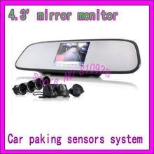 car reverse sensor and camera price