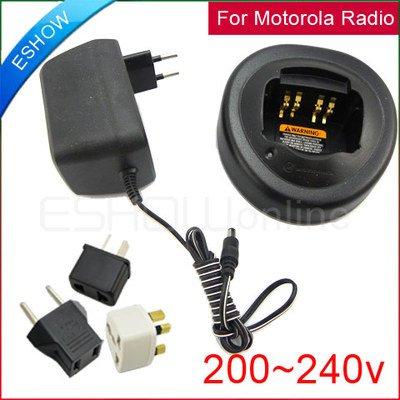 Free shipping!Radio Battery Charger 220v for Motorola GP328/GP338plus GP344/628/plus EX500/600 Walkie talkie J0105A Eshow(China (Mainland))
