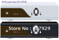 4 channel DVR SV-H9607 H.264 Real-Time D1,support USB CD writer,VGA output and internet