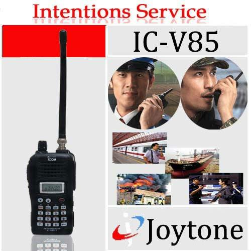 Amateur handheld transceiver radio (IC-V85)(China (Mainland))