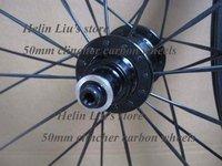 Super light 25mm width U shape carbon wheel, 50mm carbon clincher wheelset 700c with novatec A291SB/F482SB hubs