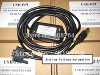PLC014 #   USB-PPI  Program  Cable  for   S7-200 PLC