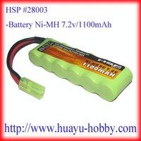 HSP #28003 -Battery Ni-MH 7.2v/1100mAh -global free shipping