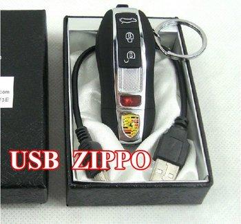 Electronic Cigarette Lighter USB Rechargeable Power Battery Lighter