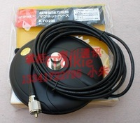 Taiwan SURMEN K-702M MAGNETIC Mount ANTENNA Super Big BASE cable length 4M for Mobile Radio Car Radio Vacuum Magnet 16cm