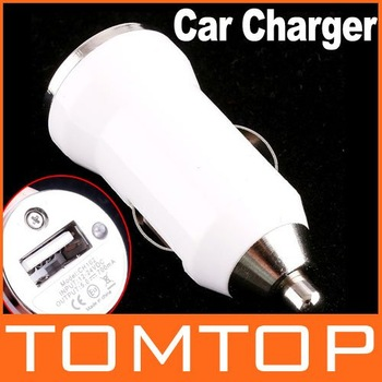 10pcs/lot White Color Universal Mini USB Car Charger Adapter for Cameras PDAs Mobile Phones  V264W Free Shippinrg Dropshipping