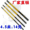 Brand Zui Chi 4.5 length fishing rod fishing pole fishing rods best good and cheapest rods free shipping