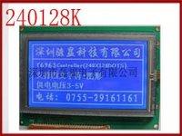 IC:T6963C/TP graphic LCD display modules 240128K 240x128 Appearance:144.0x104.0x13.2 Field:114.0x64.0 Dot size:0.40x0.40
