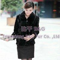 Женский шарф B&G BG5365 Ladys OEM /Retail
