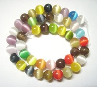 Free Shipping 10pcs Opal Loose Beads Multicolor Fit DIY craft Jewelry 8mm 15inch CA1