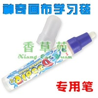 angela30pcs/lotEssential accessories Learning blanket of water magic magical canvas Special pen