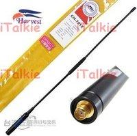 Taiwan Harvest Triband antenna CH701X FLEX high gain  for two way radio SMA FEMALE 47Cm 145/435/900MHz