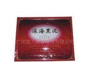 Free shipping bamboo charcoal face film crystal rip pull masks detoxification dispel spot pores