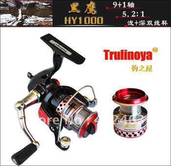 Spinning fishing reel Trulinoya  Black hawk HY 1000  machined spool + Spare machined  spool 10precision Ball Bearing 5.2:1 /259g