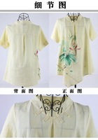 Original Chinese dress blouse outfit linen-cotton improved national wind dress can restore ancient ways with jeans