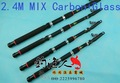 Free shipping 100% New fish pole 2.4M fishing rod  Carbon Steel rod fishing device (MIX Carbon + Glass) Gift fishhook line