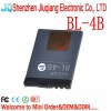Phone battery for BL-4B 4B with High quality