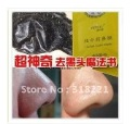 Free  Shipping   30  Pcs   Quality goods  Useful Herbal Conk Mask Cleansing Remove Nose Blackheads  Pure Chinese herbal medicine