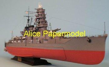 [Alice papermodel] Long 1.1 meter 1:200 WWII Japan destoryer IJN HIEI pancernik cruiser battleship Frigate models