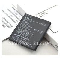 ZP100 Original Battery 1650mAh