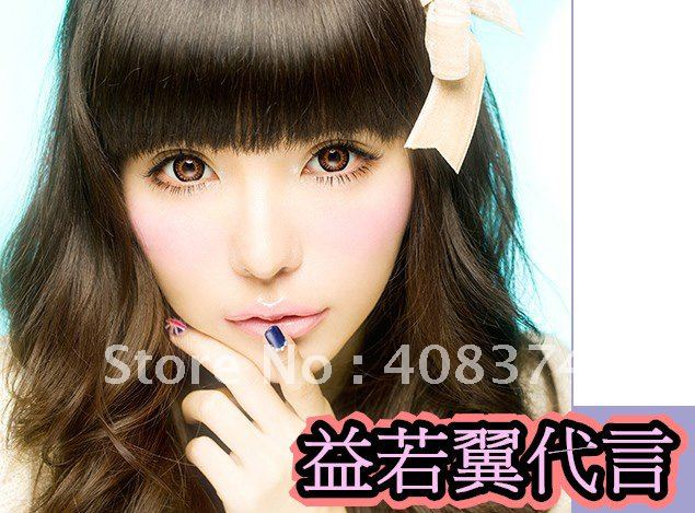 Candy Doll Mineral Makeup Face Loose Powder Japan Top rated Picture in