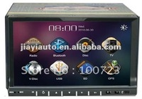 "free shipping!2Din Car stereo DVD with 7.0""(16:9)touch screen monitor with fixed panel"