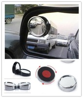 Free shipping/car rearview mirror/small round/auto blind spot /side mirror/2color