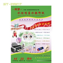 free shipping,A4 size,clear color,water-based inkjet water transfer paper,water slide paper,decal paper(China (Mainland))