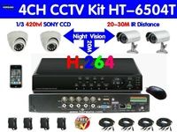 4 camera cctv system 4 channel cctv dvr recorder home security system HT-6504T