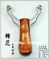 free shipping TYPE:FF,Rosewood FENGFAN  slingshot hunting slingshot